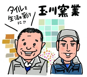 春号特集イラスト.psd
