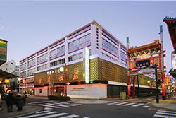 重慶飯店別館