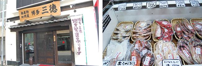 店舗は博多区対馬小路にある。 商品紹介のPOPは上田氏の手作り。手書きののしも人気