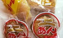 人気の袋パン(写真提供:トングウ) 「上あん」と書いてあるのが一番人気の通称「油パン」