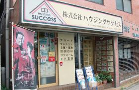 最寄駅は西武池袋線江古田。3つの大学が所在し、賃貸物件も多い地区