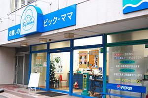 仙台本店の店舗