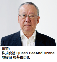 株式会社 Queen Bee And Drone 取締役 桜井俊秀氏