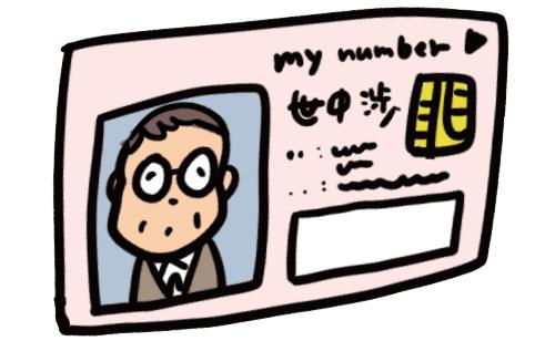 15aut-あいてぃのある職場日記
