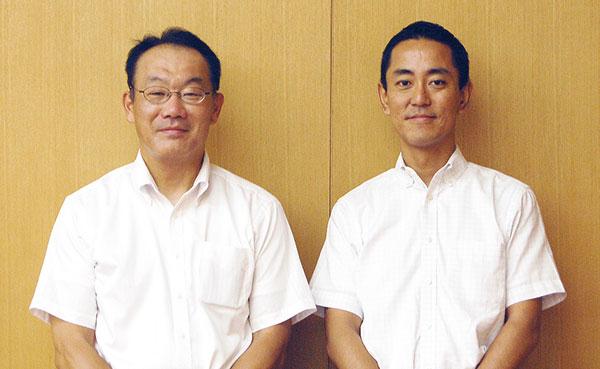 朝日信用金庫 業務部 お客さまサポートセンター