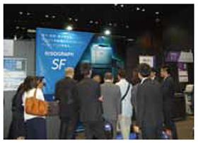 理想科学工業は6月から7月にかけて全国7か所で「リソグラフ SFシリーズ」を含む新製品の発表会を開催。多くの来場者で賑わいを見せた。(写真は東京会場の様子)