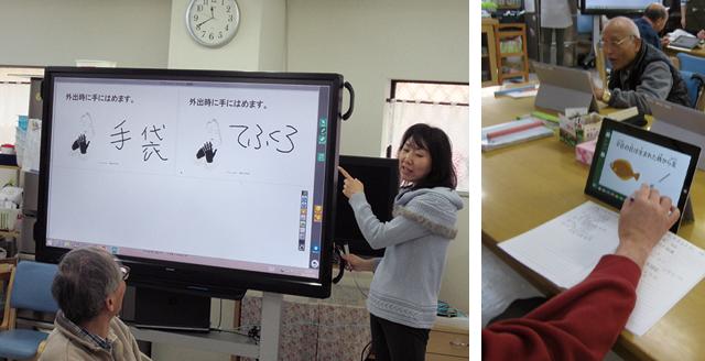 言語訓練の様子。電子黒板に表示された教材は、配布したタブレットでも活用できる。一人ひとりの回答を電子黒板に表示し、共有することも可能。(写真提供:ミカタ)