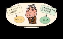 2016_sp_p1842