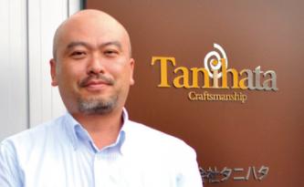 株式会社タニハタ 代表取締役 谷端 信夫氏
