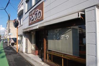 JR 総社駅のほど近くにある店舗