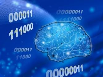 人工知能イメージ