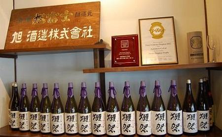 旭酒造株式会社 獺祭