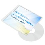 dvd_mail_01