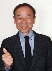 遠田幹雄氏
