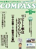 magazine_2010_spring