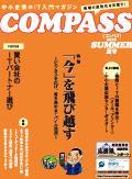 magazine_2010_summer