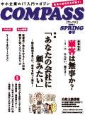 magazine_2011_spring