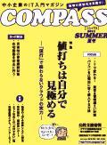 magazine_2011_summer