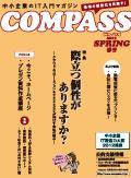 magazine_2012_spring