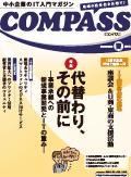 magazine_2012_summer
