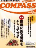 magazine_2013_spring