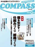 magazine_2013_summer