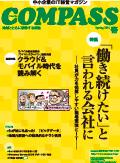 magazine_2014_spring