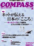 magazine_2014_summer