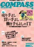 magazine_2014_winter