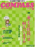 magazine_2015_spring