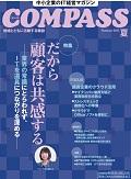 magazine_2015_summer