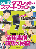 related-books_002
