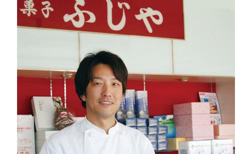 藤田照氏 「『おんね湯にきたら必ずあそこに寄る』と言われるような商品を開発したい」